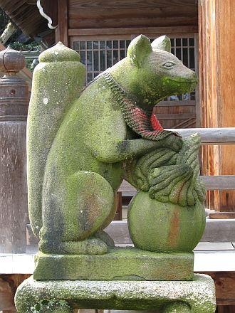 伊予稲荷神社