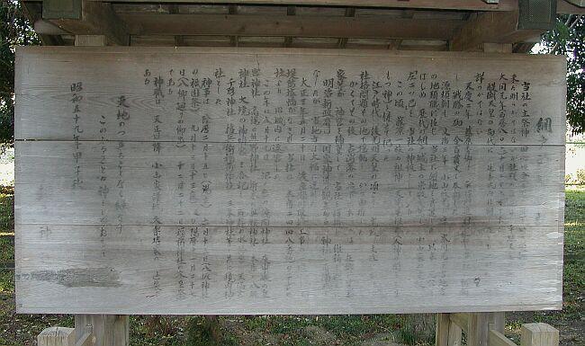 神社 網戸